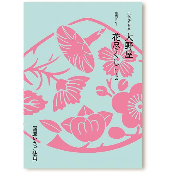 高岡ラムネ「花尽くし」 国産いちご味 10個入02