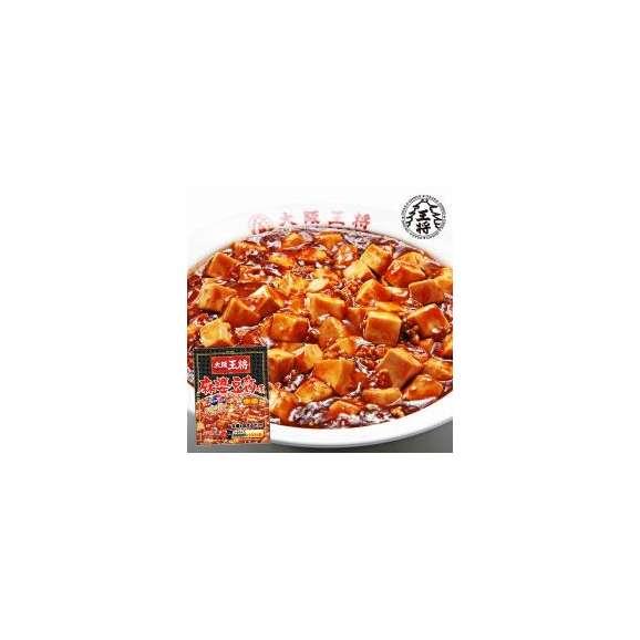 【大阪王将】麻婆豆腐の素4袋セット/送料無料1,000円!(送料込み・ポイント消化・激安・お得)02