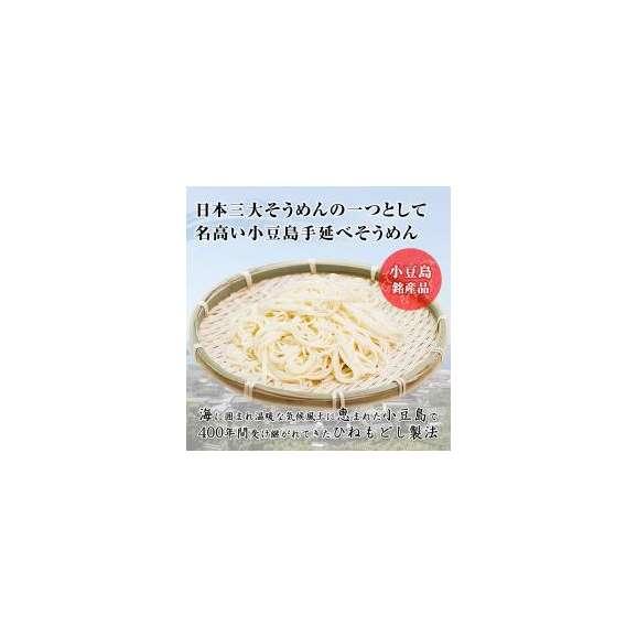 【送料無料】小豆島手延べそうめん・かぐや姫3袋セット【※メール便出荷】03