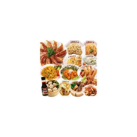 【送料無料】大阪王将ギフトセット豪華 お中元/夏のギフト02