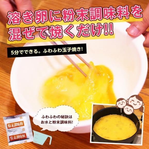 【送料無料】ふわとろ天津飯の素4袋セット(1人前×4袋)メール便発送02