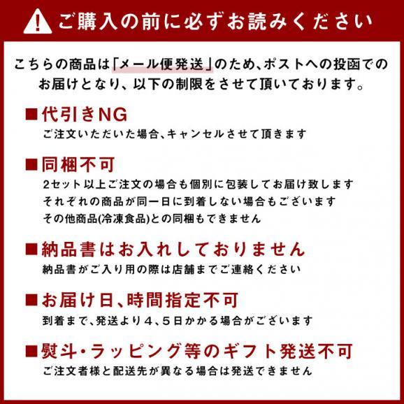 【6食入】 酸辣湯麺 【全国 送料無料 ※メール便出荷 】( ラーメン・ポイント消化 )03