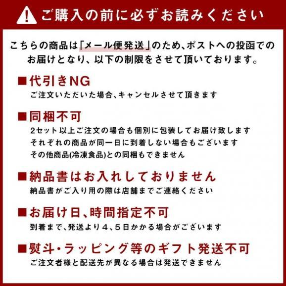 ゆかり ほんまもんのどて焼1パック【メール便】05