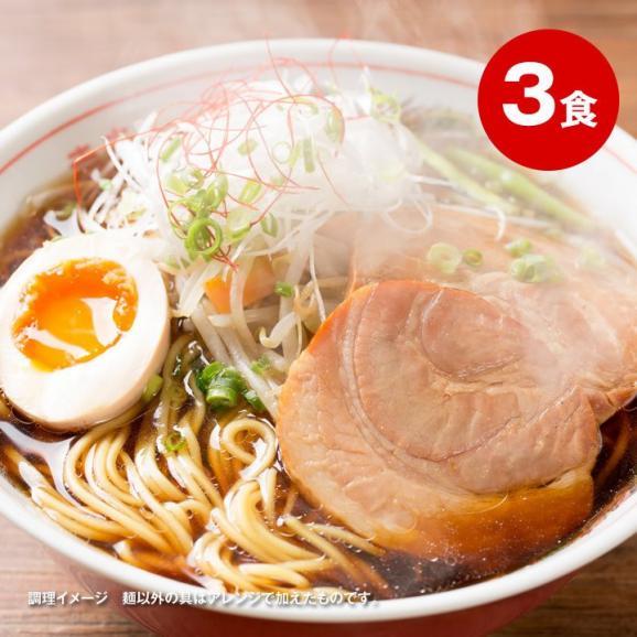 ※メール便日時指定不可※送料無料 懐かしの屋台ラーメン 3食スープ付01