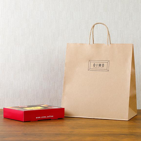 「OIMO」生スイートポテト 春限定の10個ボックス04