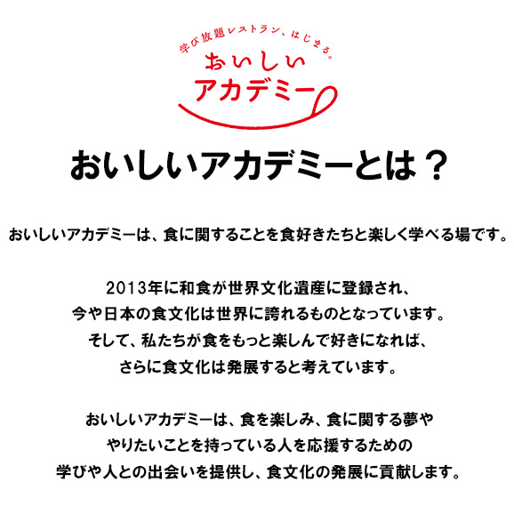 <10%ポイントバック>7月開始 【日本酒コース】全6回 :レストラン2回の飲食費・講座受講費全て込み04