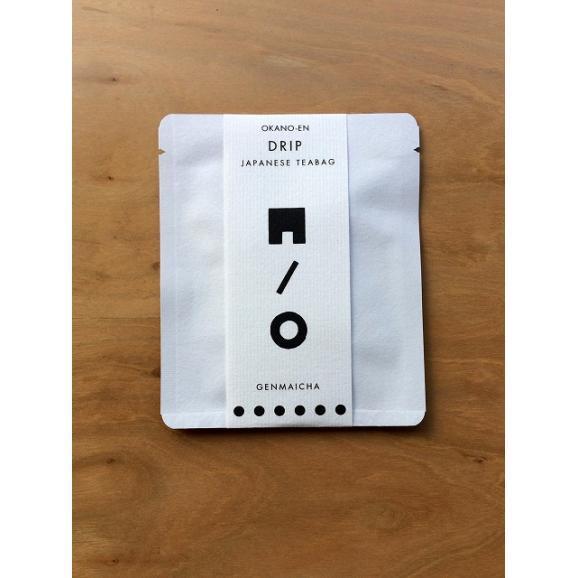 【メール便対応】お茶屋さんの一服茶 抹茶入り玄米茶01