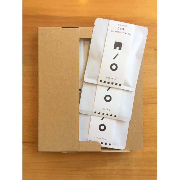 【送料無料・メール便対応】お茶屋さんの一服茶  3種×2個入お試しセット(初回お1人様1点限り)01