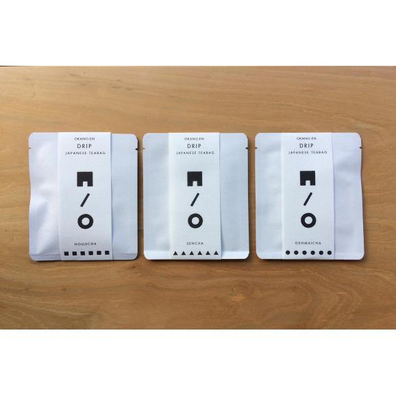 【送料無料・メール便対応】お茶屋さんの一服茶  3種×2個入お試しセット(初回お1人様1点限り)03