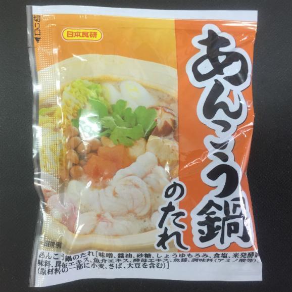 【島根県沖】あん肝たっぷりあんこう鍋セット03