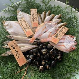 自然豊かな島根の名産のコラボレーション☆一日漁&旬獲れの100%無添加一夜干&2L特大シジミ【送料無料】しまねの和食セット『朝凪』あさなぎ(配送先が北海道、沖縄県の場合は送料がかかります)