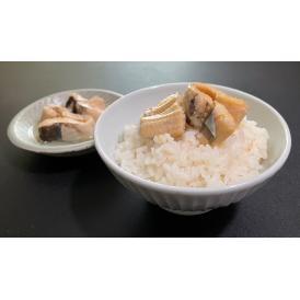 同梱OK♪New‼あなご缶☆ゆずこしょう味~日本海で育った穴子・一年熟成柚子胡椒など、とことん材料にこだわりました。※送料別途