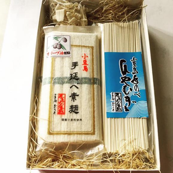 岡上食品 特別セット【オリーブオイル入小豆島手延べ素麺3袋、小豆島…