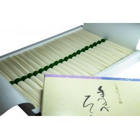 小豆島手延べ素麺(オリーブ油使用) 1kg
