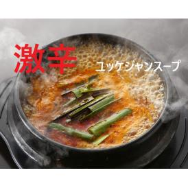 激辛 ユッケジャンスープ 280g