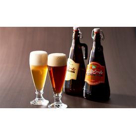 『ブロイハウス大沼』の大自然の恵みが詰まったビール2本セット