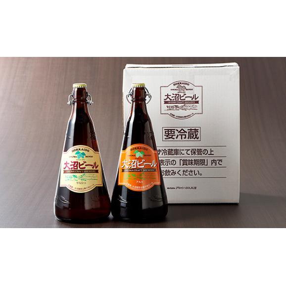 大沼ビール04