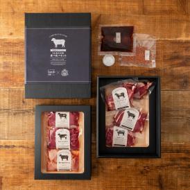 ラム焼肉専門店lambneと羊齧協会監修の食べ比べお肉セットです