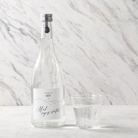 長野県白馬村のケイ素を豊富に含んだ水をベースに「オーブス」独自のブレンド技術で仕上げた飲料水です。