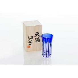 【送料無料】天満切子ミニグラス凛<藍>