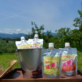りんごジュース+りんご酢+米麴+寒天でちゅるっと仕上げました!