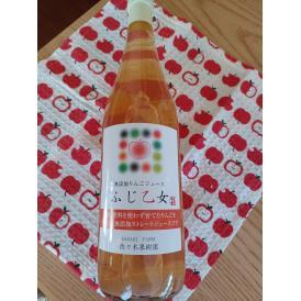 自然農法りんごジュース【10本限定】