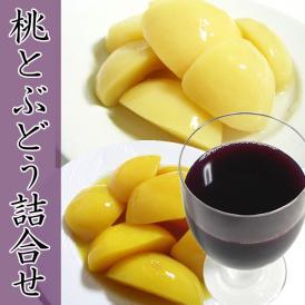 フルーツ ストレート ジュース お中元 内祝 巨峰ブドウジュース 1L×1本、瓶詰め(白桃・黄桃)2個詰め合わせ