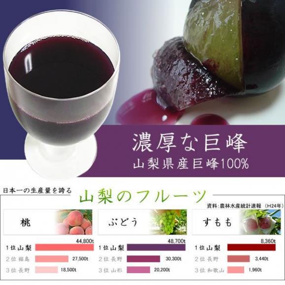 フルーツジュース ギフト 巨峰ブドウジュース 1L×1本、瓶詰め(白桃・黄桃)2個詰め合わせ ※お届け予定:2-4日程度(営業日)04