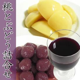 フルーツ ストレート ジュース お中元 内祝 巨峰ブドウジュース 1L×1本、瓶詰め(巨峰・白桃)2個詰め合わせ