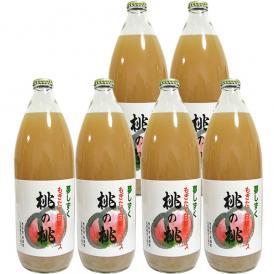 フルーツジュース ギフト 1L×6本 もも桃ピーチジュース ※お届け予定:2-4日程度(営業日)