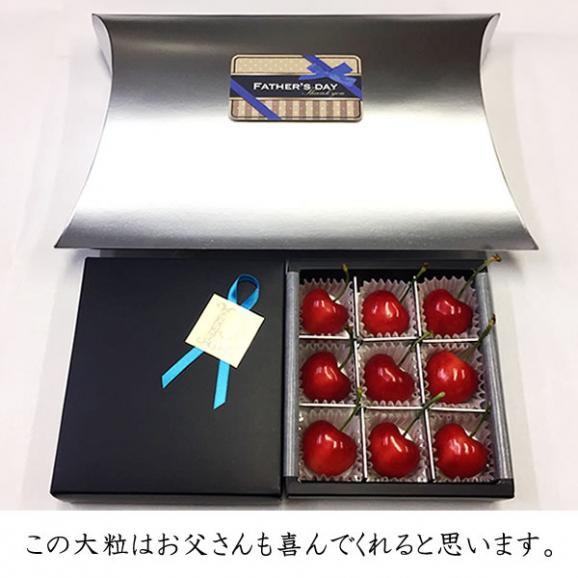 父の日 プレゼント さくらんぼ 大粒 紅秀峰・レーニア ※送料無料(一部をのぞく)※父の日に間に合わない場合もございます02
