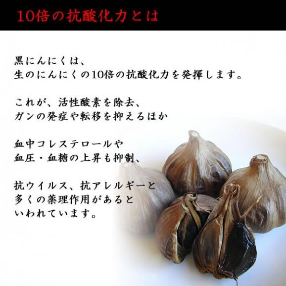黒にんにく 石和 通販 国産ニンニク 300g 2袋以上送料無料 ※お届け予定:2~4日程(営業日)04