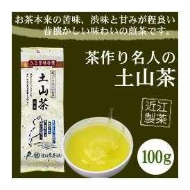 茶作り名人の土山茶 100g