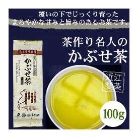 茶作り名人のかぶせ茶 100g