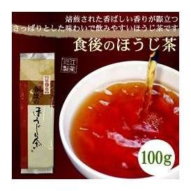 食後のほうじ茶 100g