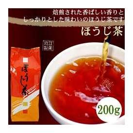 ほうじ茶 200g