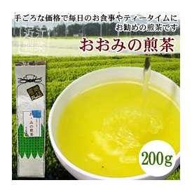 おおみの煎茶 200g