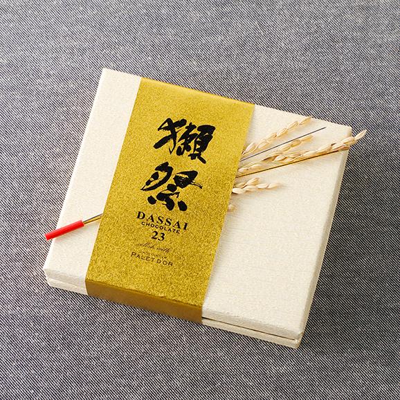 """""""カカオ豆と日本酒のマリアージュ"""" 獺祭ショコラ 6個入り02"""