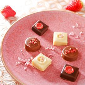 日本の春らしい風味をボンボンショコラで表現しました。