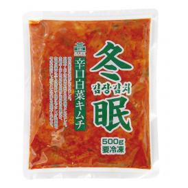 冬眠辛口白菜キムチ