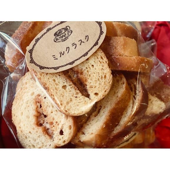 ミルクフランス10本セット 【クール冷凍便】03