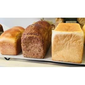 当店自慢の自家製天然酵母食パンです!