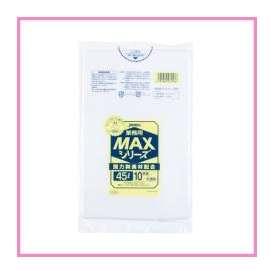 ゴミ袋 業務用 ポリ袋 MAXシリーズ S-53 半透明 45L 0.015mm 10枚