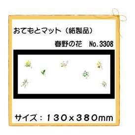 おてもとマット 春野の花 No.3308 100枚