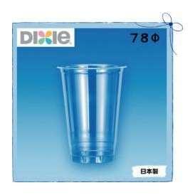 プラスチックカップ 10 ペットカップ 78Φ 300ml 50個 GPPM10TA