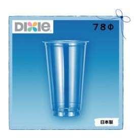 プラスチックカップ 12 ペットカップ 78Φ 350ml 50個 GPPM12TA