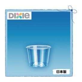 試飲カップ 1.5 透明カップ 51ml 100個 GPCM15TA