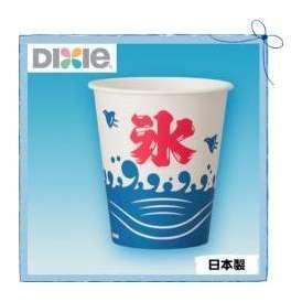 紙コップ 16 かき氷 500ml 1000個 GFC016HZ
