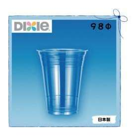 プラスチックカップ 18 ペットカップ 98Φ 510ml 1000個 GPCM18PT