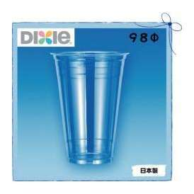 プラスチックカップ 20 ペットカップ 98Φ 585ml 1000個 GPCM20PT